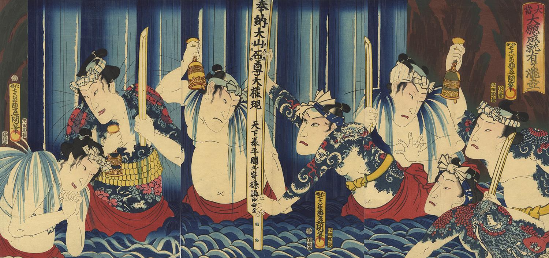 Kunisada Utagawa, Mount Oyama, Japanese Tattoo
