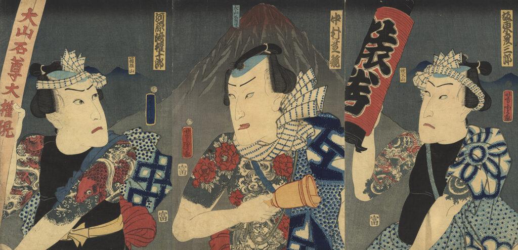 Yoshitora Utagawa, Mount Oyama, Japanese Tattoo