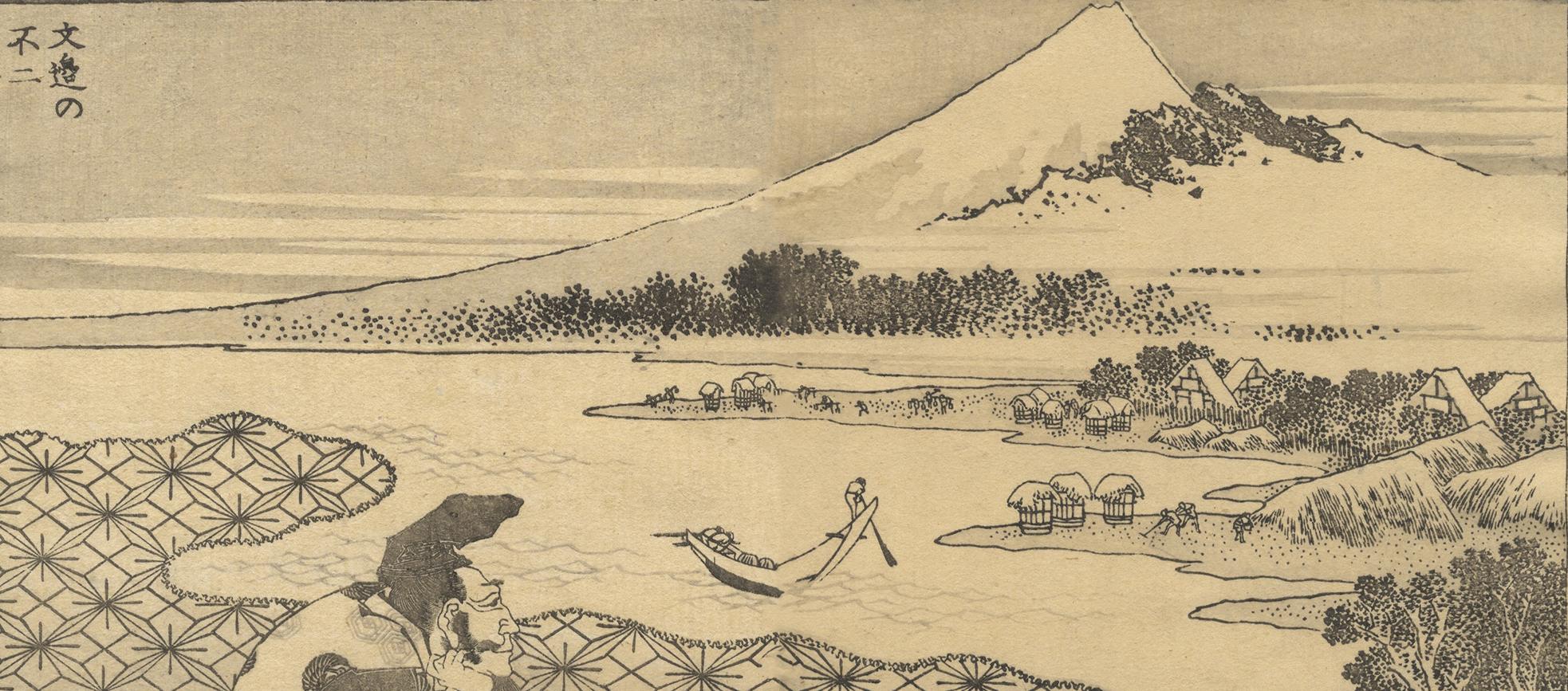 Hokusai Katsushika, Mount Fuji, Japanese Landscape
